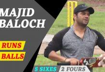 majid baloch innings
