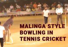 malinga style bowling in tennis cricket