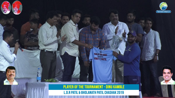 player-of-the-tournament-dinu-kamble