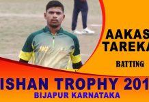 aakash tarekar batting in zishan trophy